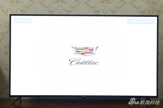 Redmi红米电视评测:不到4000元的70寸大屏值得买吗的照片 - 5