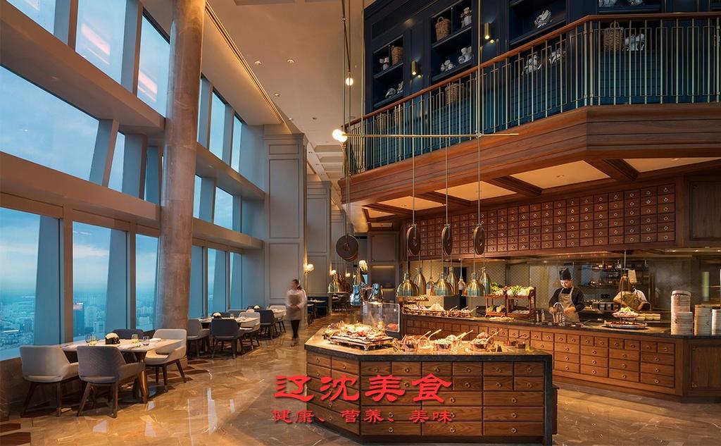 亚洲风尚自助餐厅_盛京金廊沿线又新增地标,沈阳康莱德酒店将于9月1日正式亮相_设计