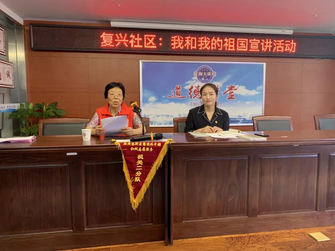江苏海安高新区宁海办事处复兴社区:党员活动日,我们这样过