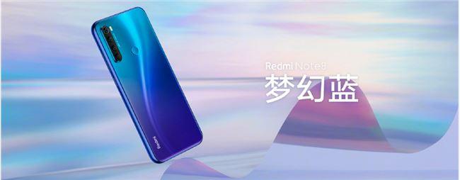 Redmi Note 8系列手机发布:首发6400万像素相机的照片 - 5