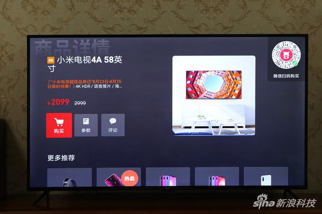 Redmi红米电视评测:不到4000元的70寸大屏值得买吗的照片 - 18