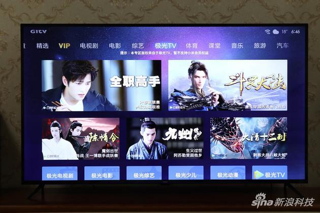 Redmi红米电视评测:不到4000元的70寸大屏值得买吗的照片 - 19