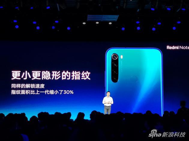 Redmi Note 8系列手机发布:首发6400万像素相机的照片 - 2