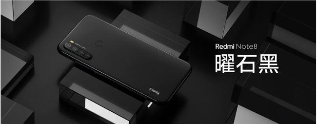Redmi Note 8系列手机发布:首发6400万像素相机的照片 - 7