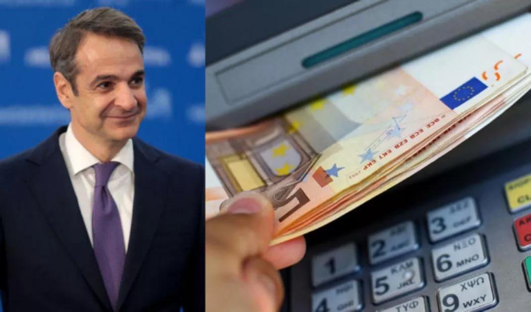 利好!希腊总理宣布资本管制时代终结!投资部长喊你来投资啦!