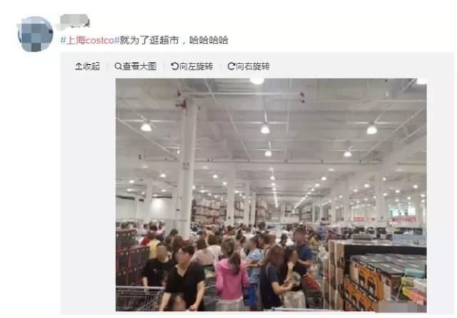 Costco超市上海开业半天断货 会员模式值得学习 - 第2张  | 云快卖新手学院