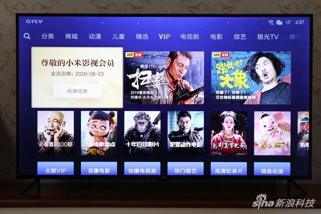 Redmi红米电视评测:不到4000元的70寸大屏值得买吗的照片 - 20