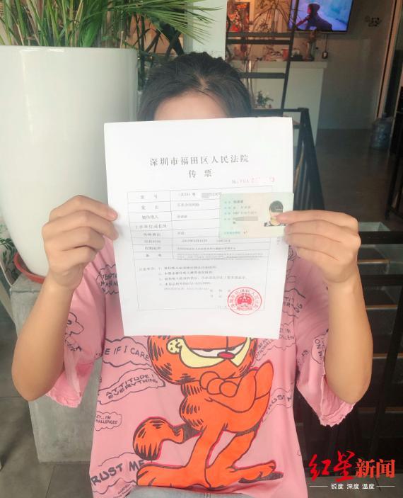 河南一女孩丢身份证3年后 发现名下多了家公司欠债二百万的照片 - 2