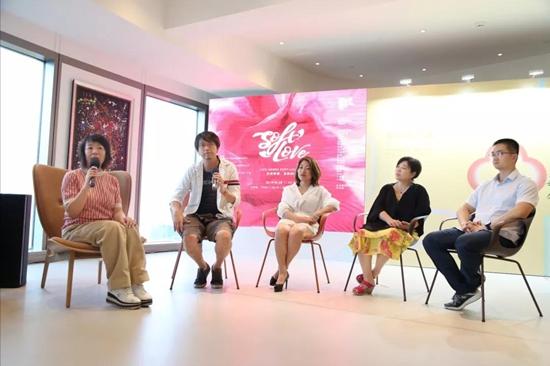 新媒体先锋艺术实验展《Soft Love》在京开幕