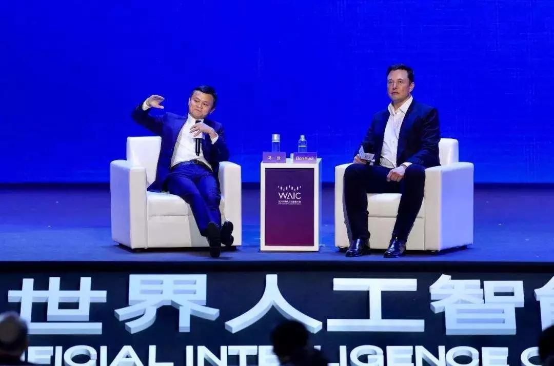 马云对话马斯克:AI会使工作失去意义?