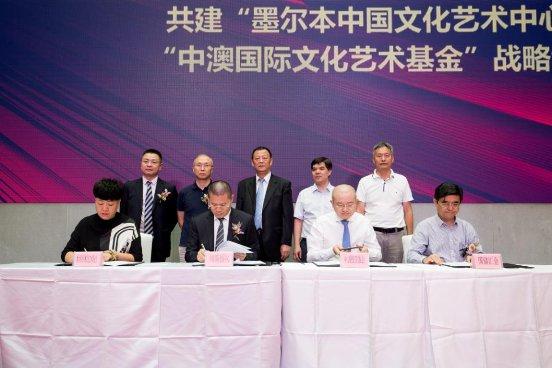2019智博会:中欧创新与资本联动高峰论坛在重庆召开