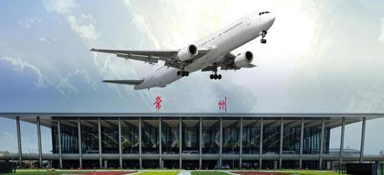 常州机场才建几年就不够用了?