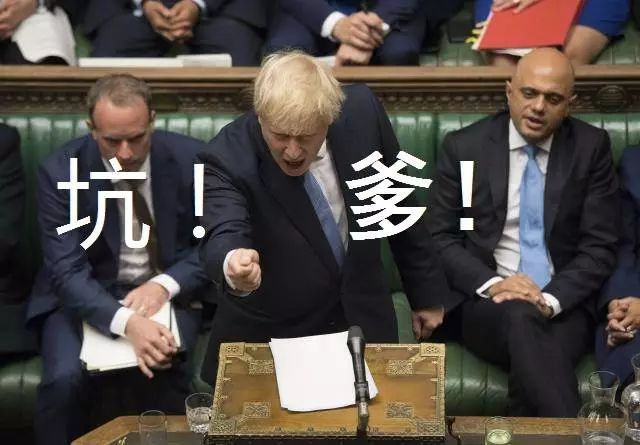 一脱到底,英国这回真拼了!