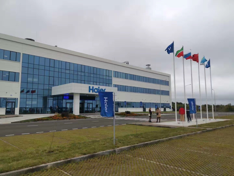 深度解析:海尔洗衣机俄罗斯互联工厂落地案例