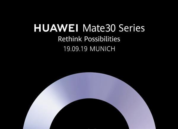 华为Mate 30系列9.19日发布 徕卡环形四摄确认的照片 - 1