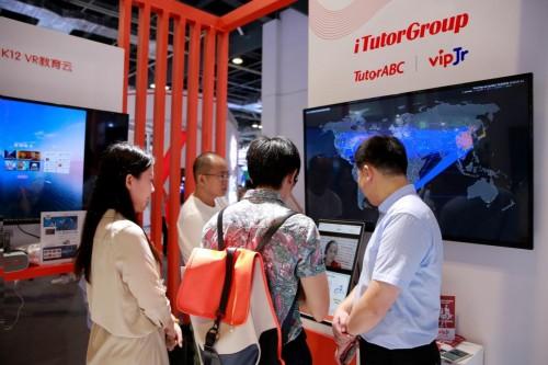 "iTutorGroup亮相2019世界人工智能大会,并获""中国AI+教育20强""奖项"