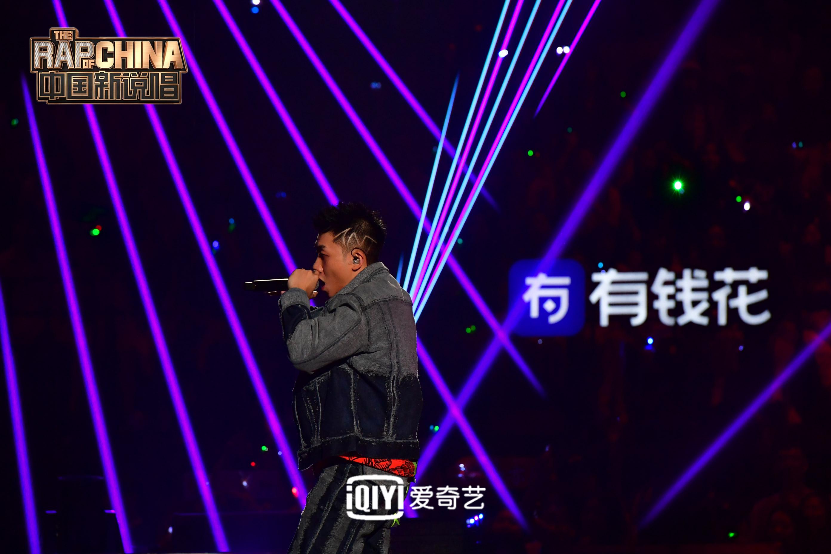 《中国新说唱》2019高热收官杨和苏加冕夺冠 人气r
