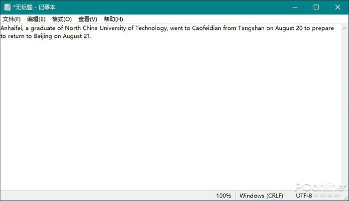 超多看点 Win10 20H1新版特性速览的照片 - 7