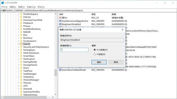 Win10新补丁致CPU占用率100%:修改注册表搞定的照片 - 3