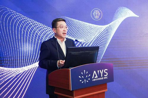 <b>2019世界人工智能大会 AI青年科学家联盟组团A班计划</b>