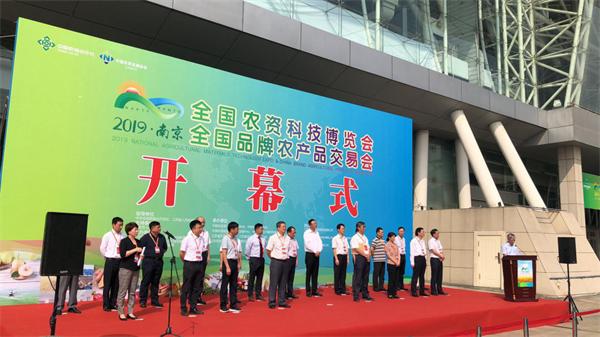 江苏长江果品产业研究院特色产品亮相全国农博会