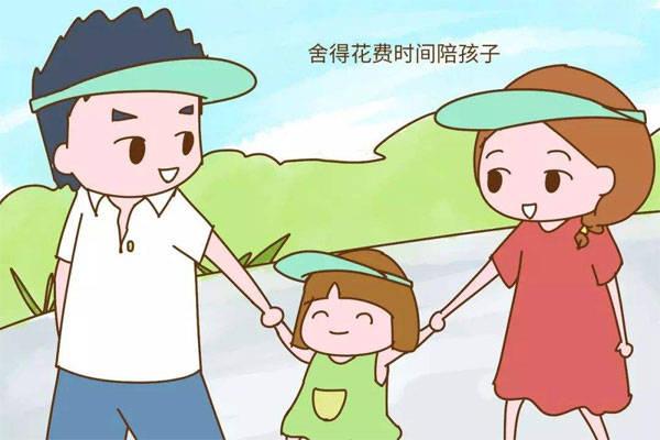 原创            有四件事,父母越舍得,孩子将来越有出息