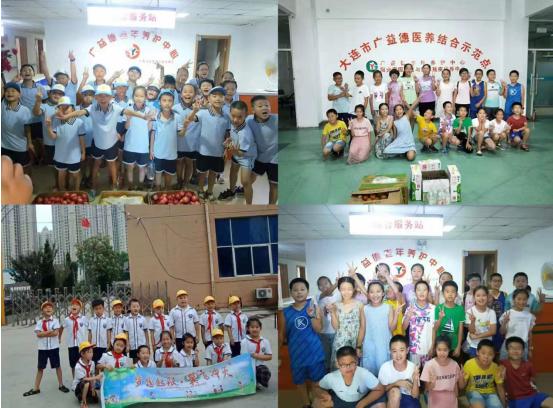 """""""爱心成就梦想,真情点燃希望""""小学生暑期社会实践活动走进养老院"""