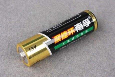 干电池属于什么垃圾?干电池是干垃圾还是有害垃圾?