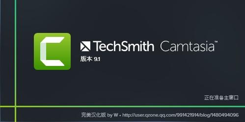 Camtasia 2020 简体中文版免费下载 示范教程