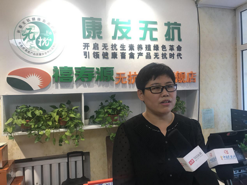 吉林省委、长春市委领导调研康发无抗肉超市旗舰店-中国传真