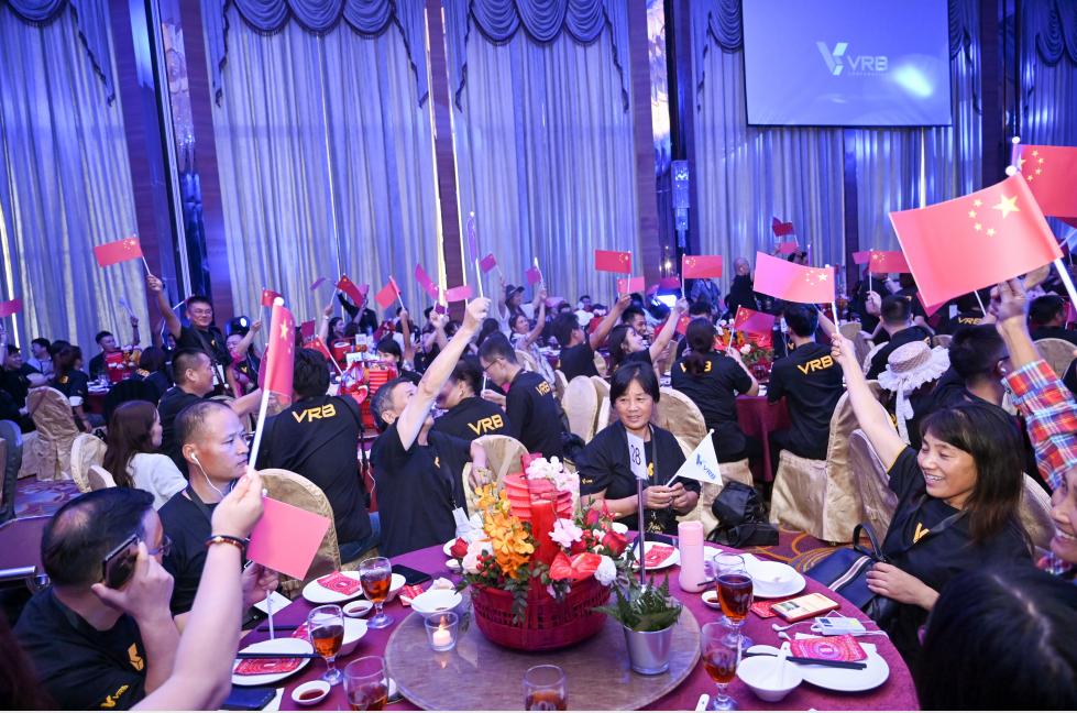 VRB亚太区启动大典盛大举行,开启财富管理全新时代