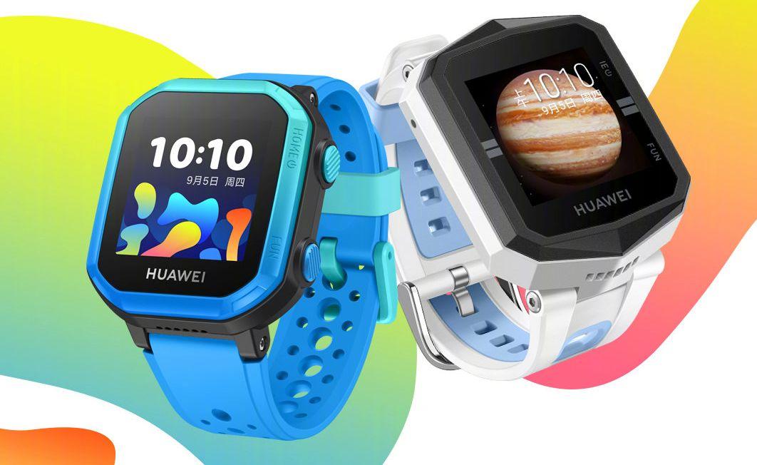 华为再发两款儿童智能手表,多重定位+4G全网通+学习助手