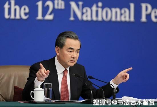 中国这两位外长太厉害了——告诉你外长鲜为人知的一面