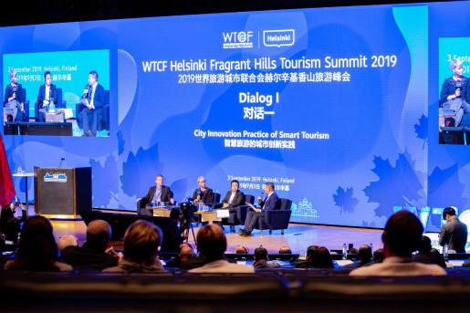 赫尔辛基香山旅游峰会举行四场特别对话全方位解析全球视野下城市智慧旅游新趋势-国际在线