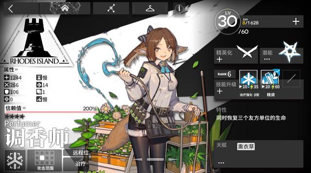 《明日方舟》EX5突袭不再卡手!低配精一30级超简单开局攻略