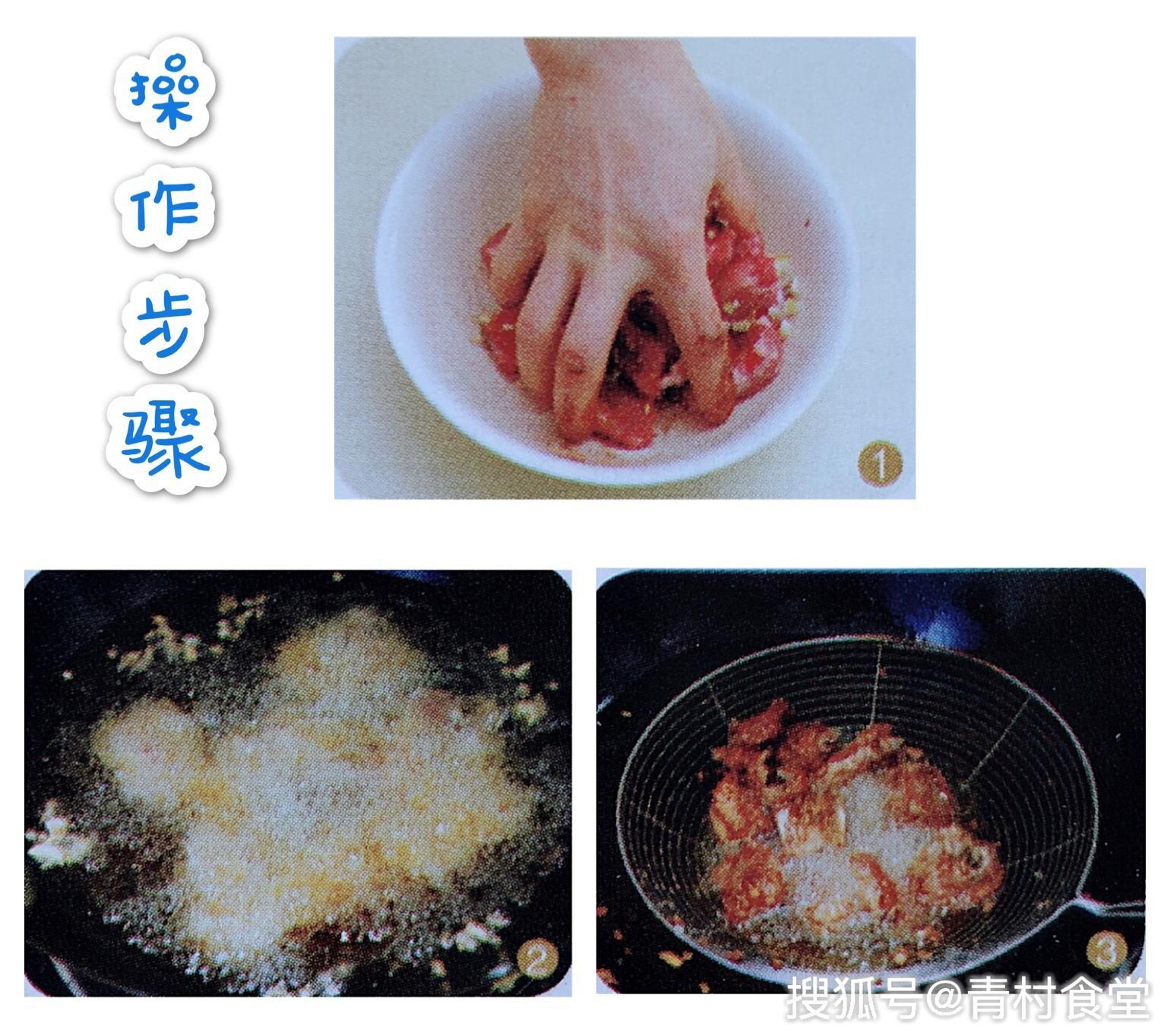 原创软炒,烹饪技巧之一,哪些食材适合它?你一定要学学