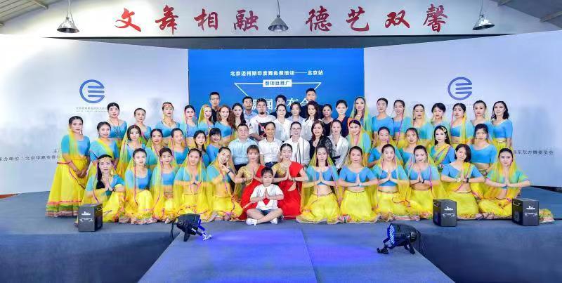 迈柯斯公益培训北京站圆满成功,开启艺术测评新篇章!