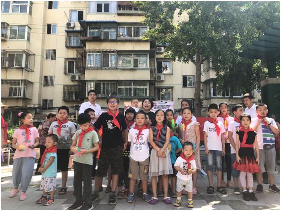 恒丰银行北京分行携手北京市西城区牛街春风社区开展环保公益活动