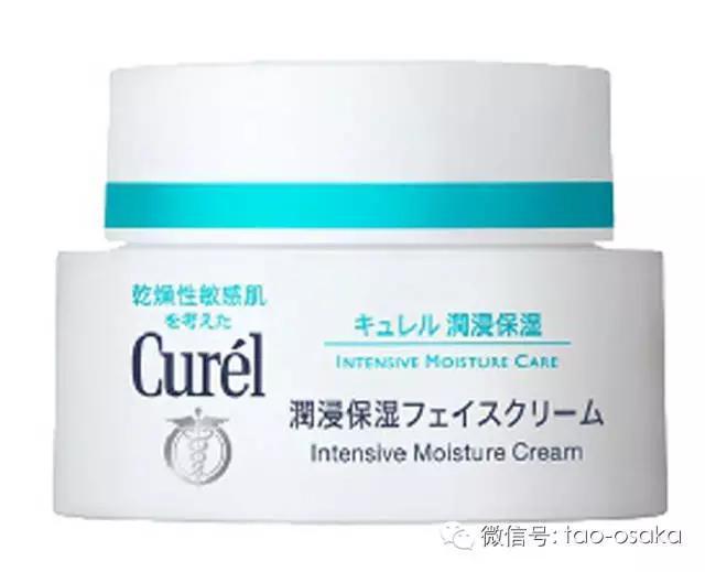 日本化妆品攻略:盘点备受青睐的十款日本面霜