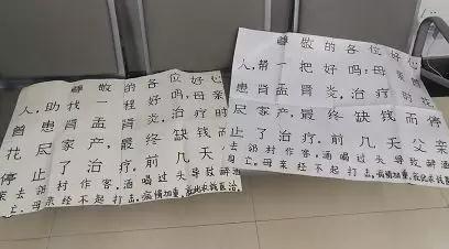 """贵州男子冒充""""99年""""的学生上街乞讨,民警:大叔你醒醒"""