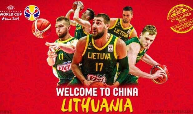 黑白直播:男篮世界杯立陶宛vs澳大利亚免费前瞻直播分析