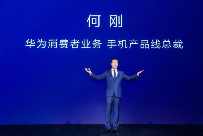 华为畅享10Plus正式发布4800万三摄+悬浮式前置摄像头售价1499元起