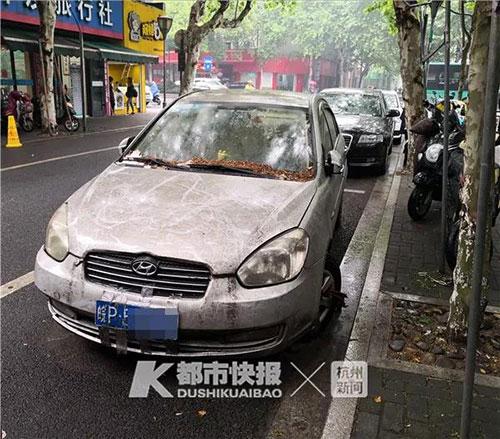 """开始拖车!杭州已排查疑似""""僵尸车""""2771辆,如果你身边有,赶紧举报!"""