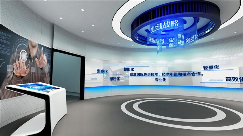 电力工程企业展厅设计