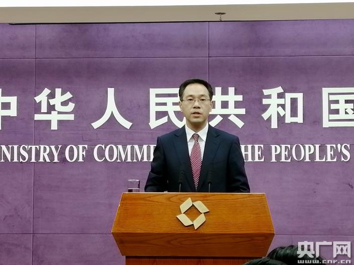 中国向WTO起诉美国商务部:中方目前没有撤回诉讼的考虑