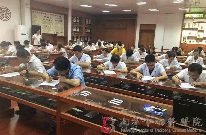 """南宁市中医医院:抓""""三基""""强素质着力打造高精尖医疗队伍"""