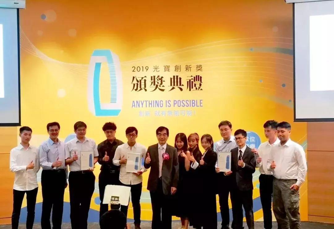 内地唯一!成都东软学院数字艺术系师生获亚洲设计大奖!