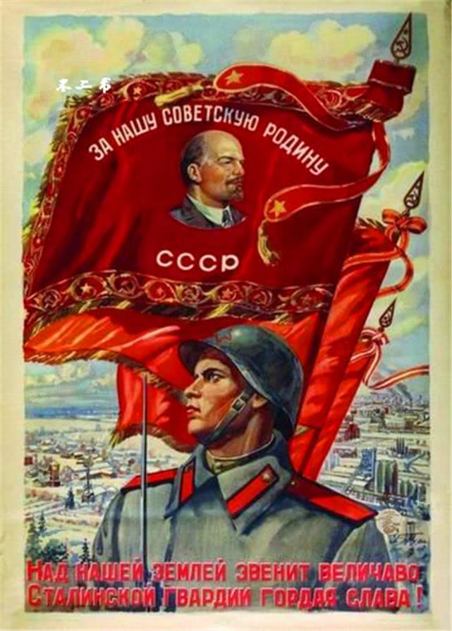 原创苏联战时的宣传海报:看看当时苏军的抗德信念,战至最后亦不投降