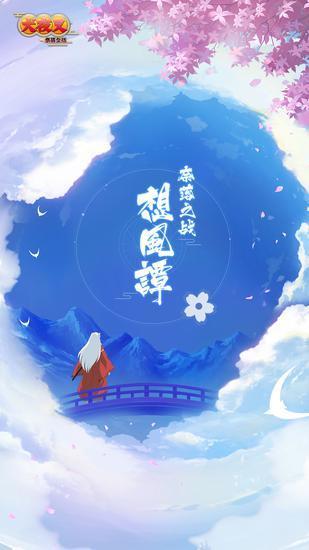 《犬夜叉-奈落之战》概念海报发布疑似动画相关新作