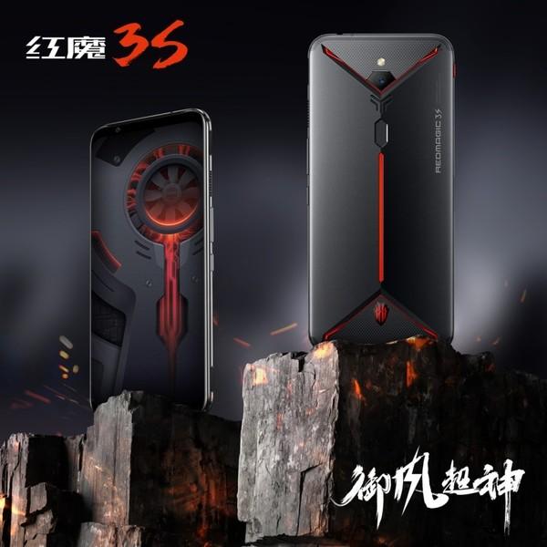 电竞游戏旗舰红魔3S发布风冷×液冷双散热2999元起
